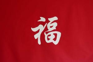 Glück (rot)